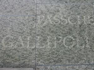 Aust Memorial Detail